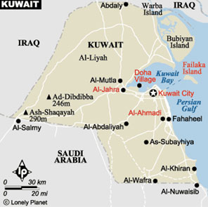 معلومات عامة دولة الكويت